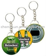 2013 new custom promotional 3d lenticular key chains