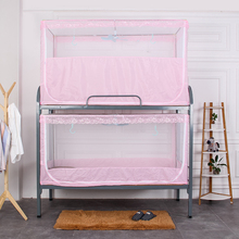 Wholesale mosquito net curtain for bunk bed / bunk bed canopy net tent