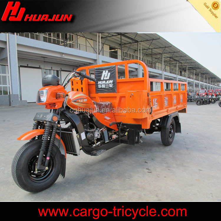 tricycle motorbike/trike with reverse/chinese motorcycle sale