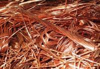 high purity copper scrap 99.99% factory price