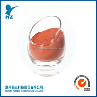 Cerium oxide polishing powder LCD conductive, filter, glass disk substrate