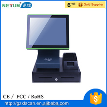 China Cheap 15'' Retail POS electronic cash register billing machine for supermarket