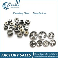 Ningbo High Quality OEM Powder Metallurgy Starter Planetary Gear,Planetary Gear Set