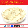 Ren Shen health and medical extract Panax Ginseng Extract