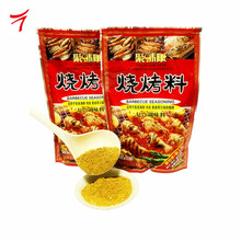 brand names of spices snack seasoning powder for BBQ