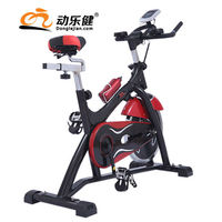 Sport Entertainment Bodybuilding Fitness Bike