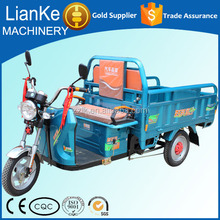 environmental and low consumption electric three wheel motorcycle used heavy loading