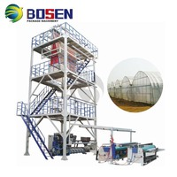 3 Three Layer Mini Green House LDPE HDPE PE Plastic Blown Film Shirk Co-Extruder Extrusion Blowing Machine Price