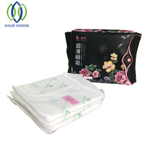 Feel Free Sanitary Napkin for Ladies
