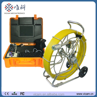 Handheld night vision inspection camera waterproof pipe and well inspection video camera V10-3288B