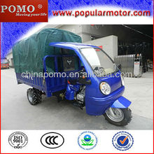 2013 Hot Cheap Gasoline Three Wheel Covered Motorcycle For Sale