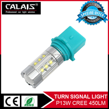 High power 100w 450lm c ree chips car p13w led turn signal light bulbs CE ROHS certification