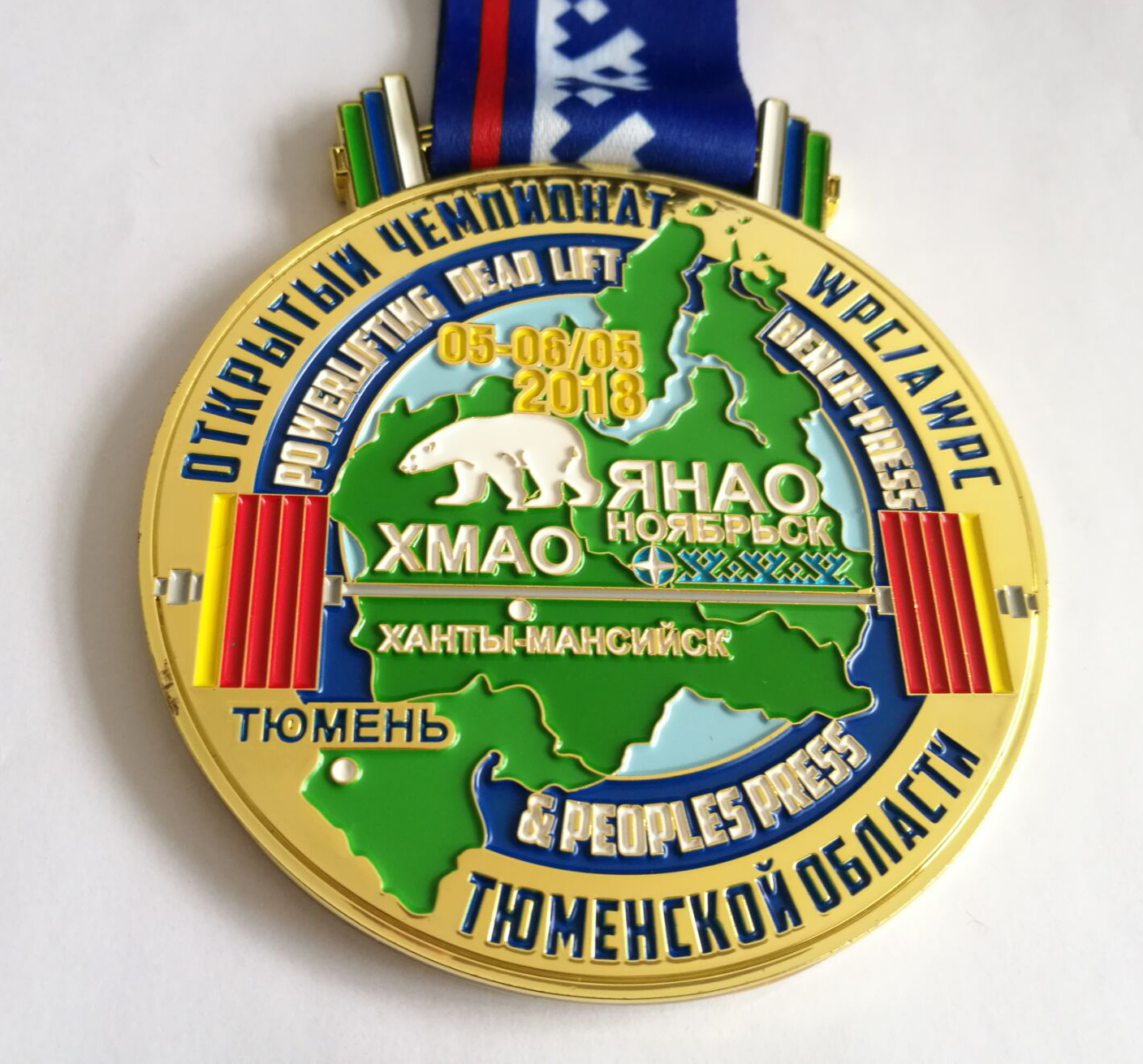 2019 Customized Medals
