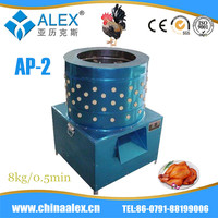 chicken portions best selling automatic chicken pluckers automatic plucker AP-2