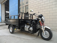 250cc 3 wheel cargo motorcycle for adults (SY150ZH- A4)