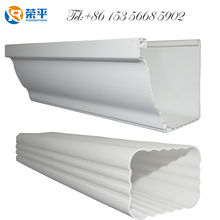 PVC Rain Gutter And Fittings- Cornered Downpipe /High Quality pvc rain gutter and fittings