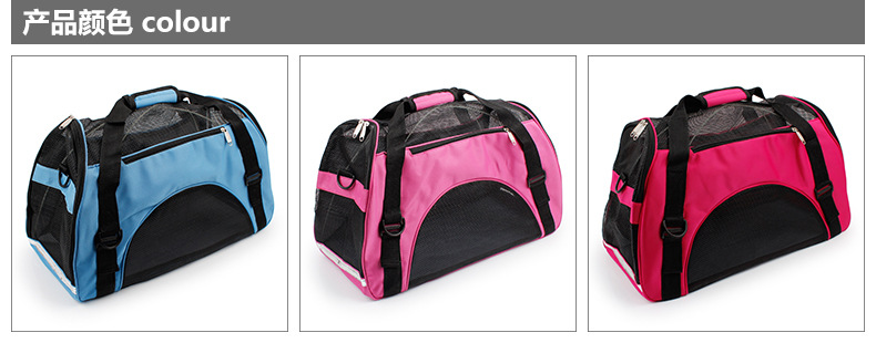 New Pet Carrier Airline Approved Hot Sale Pet Supply Pet Carrier