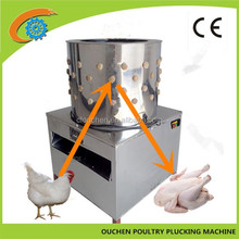 CE approved chicken scalder plucker machine for sale with low price poultry processing equipment