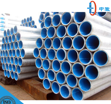 Mill test qualified steel pipe, seamless steel tube type of carbon steel pipe