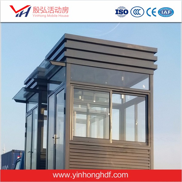 Hot sale small mobile sentry box/ guard house/ security house prefabricated