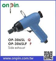 OP-306SL & OP-306SLF (Two Hammer Type) High Speed Wooden Industry Air Impact Screwdriver and Auto Repair Tools