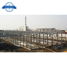 High quality China steel structure design poultry farm shed , OEM design steel structure warehouse factory