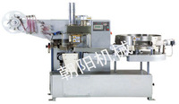 CY-840 Full-Automatic ball lollipop packing machine