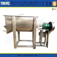 detergent powder making machine packing machine