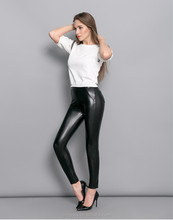 Plus Size Women's Super Trendy Faux leather Skinny Pants Thin Slim Fit Stretchy Wet Look Hot Style