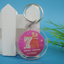 cheap price advertising promotion gifts custom clear transparent acrylic photo keychain/hard plastic keyring/key holders