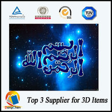 Custom factory selling Wall 3d islam picture frame for home decoration