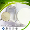 yeast beta glucan skin care Yeast Glucan In Yeast Extract China Supplier