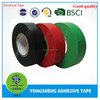 Professional factory supply adhesive pvc electrical insulation tape