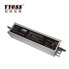 50w 1500ma constant current led driver IP65 10S 5P
