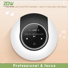 ZDW Colorful Night Light Bluetooth Speaker Table Lamp with TF Card Portable LED Light speaker