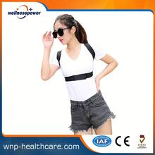 adjustable posture body corrector back support shoulder braces