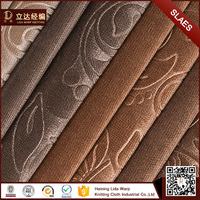 Chinese modern warp knitting cloth material furniture velvet sofa fabric upholstery
