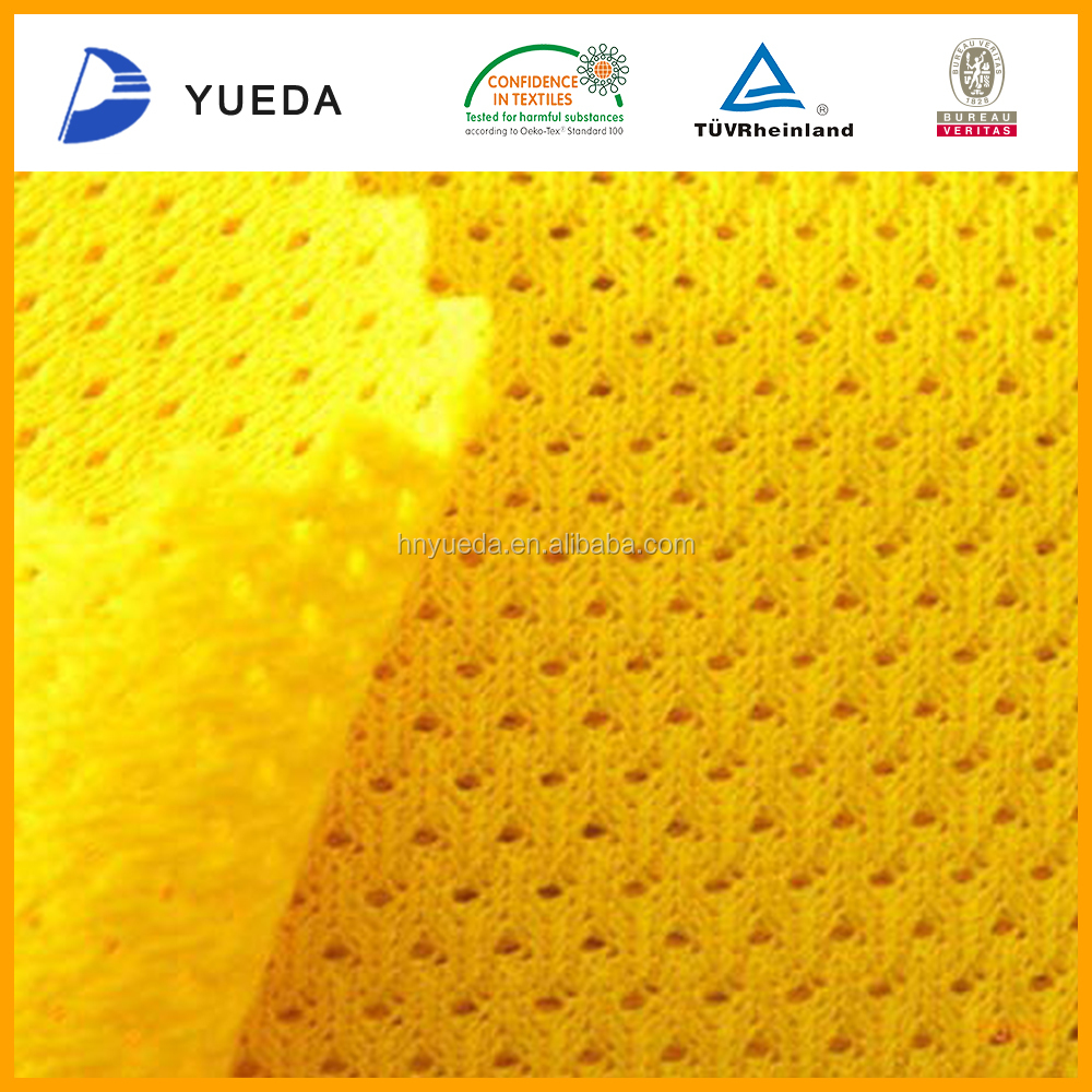 China Wholesale DTY Polyester Yarn Tricot Ppearl Mesh Fabric For Police Vest