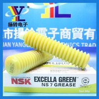 Machine Lubricant For NSK NS7 Grease