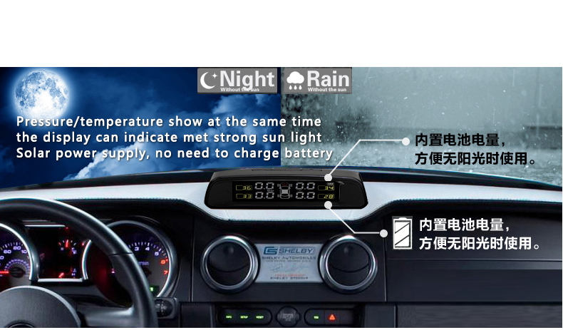PK Steelmate DIY TPMS TP 09 b Tire Pressure Monitoring System with LCD Cigarette Plug Display External Sensor Bar Unit