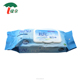 High quality nonwoven disposable kitchen cleaning wipes for wholesales