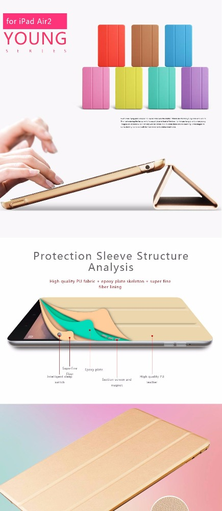 Wholesale cheap price color design for ipad air2 case cover