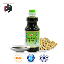 Chinese seasonings&condiments Fresh-Tasting 200ml soy sauce