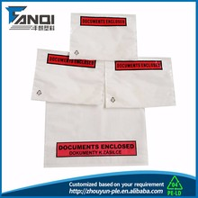 document enclosed pouch