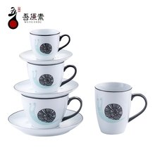 Hot sale Snail printed white ceramic mug saucer and cup tea with black handle