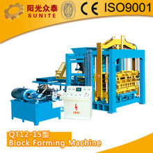 SUNITE Block Forming Machine/cement block machine plants/cement bloc&brick making machine