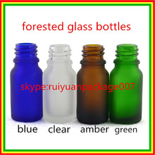 10ml blue frosted glass bottles hebei machinery