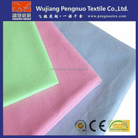 high quality 80 polyester 20 polyamide double sided brushed microfiber woven towel plain dyed fabric for bathrobe