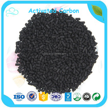 Looking For 1050 Iodine Value Coal Based Activated Carbon Buyers