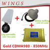 /product-detail/new-product-gold-cdma980-850mhz-home-3g-signal-booster-with-log-periodic-antenna-and-ceiling-60360938885.html